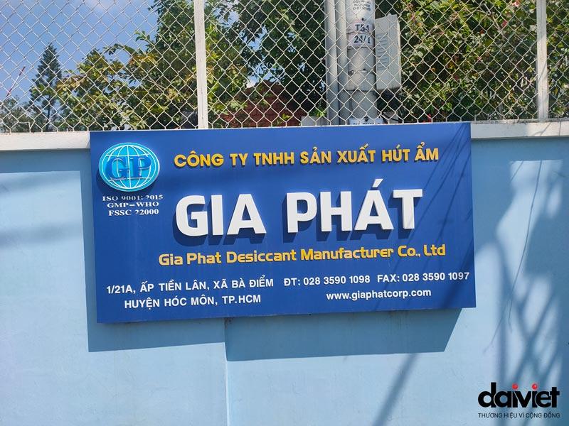 trung-thau-thi-cong-he-thong-may-lam-mat-cho-cong-ty-tnhh-san-xuat-hut-am-gia-phat