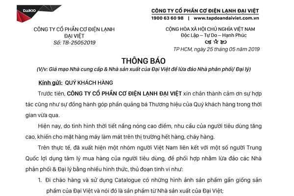 Thông báo giả mạo Đại Việt để lừa đảo NPP/Đại lý