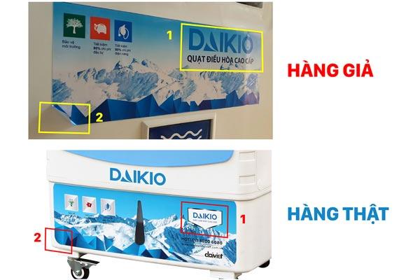 Cách phân biệt hàng nhái, hàng giả máy làm mát cao cấp Daikio