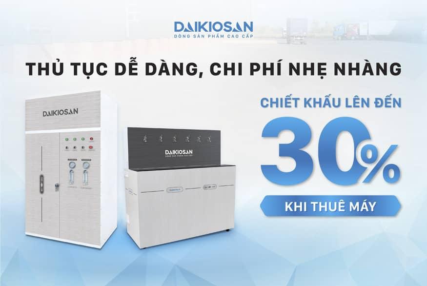 Daikiosan, Makano cho thuê máy lọc nước công nghiệp, bán công nghiệp đạt chuẩn giá tốt