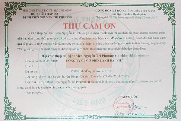 CP Cơ điện lạnh Đại Việt nhận được thư cảm ơn từ Huyện Đông Hòa
