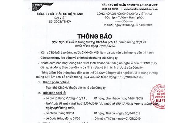 Thông báo lịch nghỉ lễ Giỗ tổ Hùng Vương và 30/4 và 1/5/2019