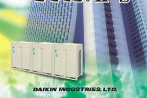 Máy lạnh trung tâm VRV II-S