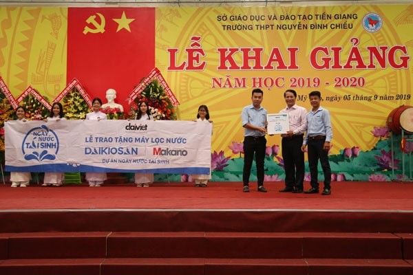 Tiếp sức nhân tài THPT Nguyễn Đình Chiểu, Tiền Giang