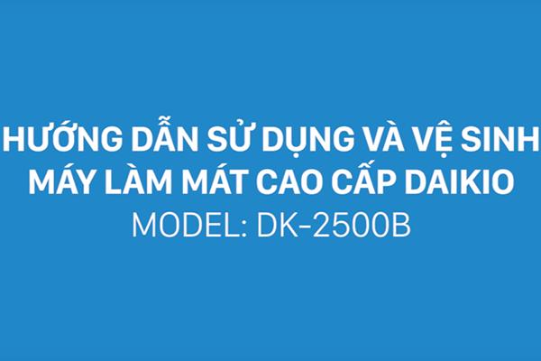 DK-2500B