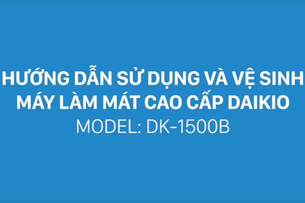 DK-1500B