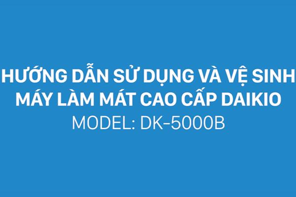 DK-5000B