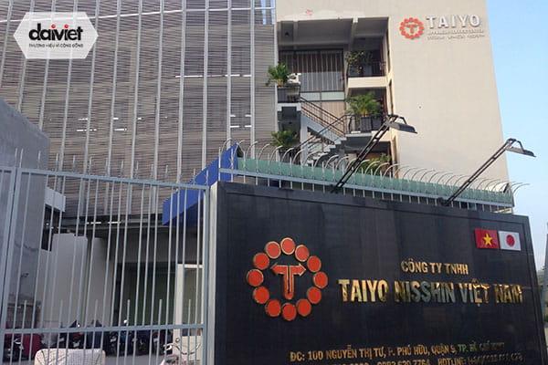 Đại Việt trúng thầu hệ thống máy lọc nước công nghiệp cho Công ty TNHH Taiyo Plus Việt Nam