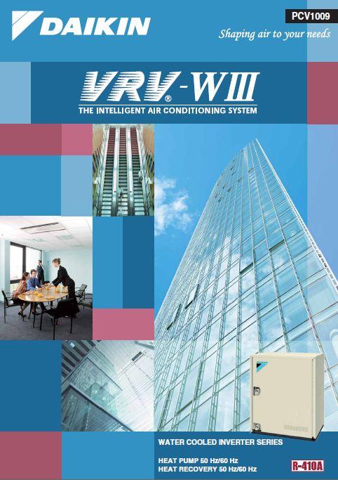 Điều hoà trung tâm VRV-WIII
